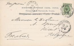 Russia Ukraine 1903 Postcard Crimea Inkerman Motif With Kuyalnitskij Liman Kherson Odessa Suburb PO Datestamp (l209) - 1857-1916 Imperium