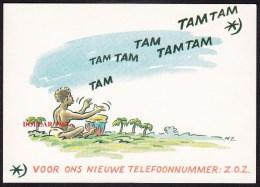 Tam Tam ...Tam Tam  ..... NOT   Used.. Scans  For Condition. ( Originalscan !!! ) - Communion