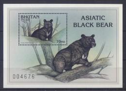 Bhutan - 1990 Endangered Mammals Block (11) MNH__(TH-3994) - Bhutan