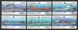Bulgaria 1992 Mi 4008-4013 Canceled SHIPS - Boten