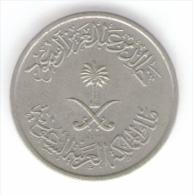 ARABIA SAUDITA 25 HALALA 1972 - Saudi Arabia