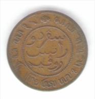INDIE OLANDESI 1/2 CENT 1859 - [ 4] Colonie