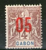 N° 67*_neuf Sans Gomme - Unused Stamps