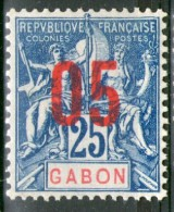 N° 70*_ - Unused Stamps