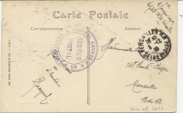 HOPITAL ANNEXE V R 69 - Marcophilie (Lettres)