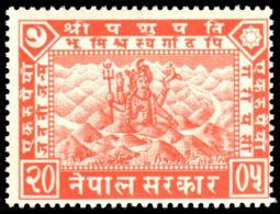 Nepal 1949 1R Sri Pashupati , Unmounted Mint. - Nepal