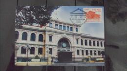 Maximum Card Of Vietnam Viet Nam 2014 : Architectures / Post Office (Ms1048) - Vietnam