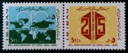 25 EME ANNIVERSAIRE DE L'O.P.E.P 1985 - PAIRE NEUVE ** - YT 1938/39 - MI 2125/26 - Irán