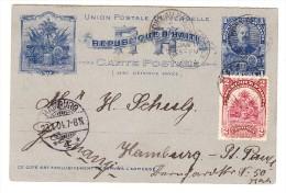 Haiti UPU Ganzsache Mit Zusatzfrankatur 1904 Port Au Prince Nach Hamburg -AK U. Transit Stempel N.Y. - Haïti