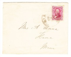 Hawaii Brief 1885 E.F. Scott#43 Nach Hana Maui  - Seltene Marke Auf Ortsbrief - Hawaï