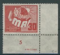 DDR Michel No. 250 ** postfrisch DV Druckvermerk / Rand Gummimangel