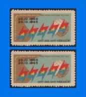 VN 1965-0001, 5th Anniv. Of National Liberation Front, SG NLF11 (40 Xu) X 2, MNH - Vietnam