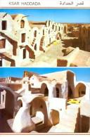Tunisia/Tunisie - Postcard - Ksar Hadada - Tunisia