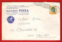 Italia - 1976 - Busta Pubblicitaria Da La Spezia - Artisti Italiani: Carlo Dolci, Pittore Fiorentino Del 1600 - 6. 1946-.. Repubblica