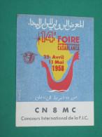 14eme Foire Internationnale Casablanca Concours De La FIC - Casablanca