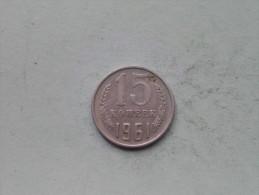 1961 - 15 Kopek / Y# 131 ( For Grade, Please See Photo ) !! - Russie
