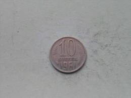 1961 - 10 Kopek / Y# 130 ( For Grade, Please See Photo ) !! - Russie