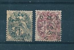 Colonie Timbres De Syrie De 1920  N°45/46  Oblitéré - Syrie (1919-1945)
