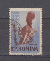 1956, GIBIERS,  YV No 1445 Et MI No1572  Ecureuil / Sciurus Vulgaris - 1948-.... Republiken