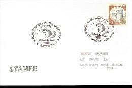 CARTOLINA CON ANNULLO SPECIALE PEDALATA ROSA 1995 Castiglione Del Lago - Ciclismo