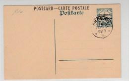 OCCUPATION FRANCAISE AU TOGO ALLEMAND - RARE CARTE POSTALE ENTIER OBLITEREE à ANECHO - Togo (1914-1960)