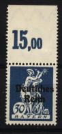 D.R.123,OR,xx (6920) - Deutschland