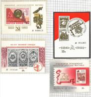 06 Russia CCCP USSR 1982-88 MNH 4 Different Interesting Souvenir Sheets S/S M/S - 1923-1991 URSS
