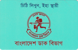 BANGLADESH(Urmet) - Figure Running(reverse A, Large Band-text On 2 Lines), Mint - Bangladesh