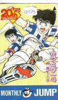 Télécarte Japon * MANGA * MONTHLY JUMP * (13.573)  Japan ANIME CINEMA * TK * MOVIE Phonecard - Film