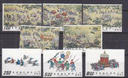 K1341 - FORMOSE TAIWAN Yv N°825/32 ** PEINTURES - Nuevos