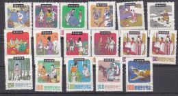 PGL H059 - FORMOSE TAIWAN Yv N°715/21+773/80 ** FOLKLORE - 1945-... République De Chine