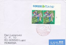 STAMPS ON COVER, NICE FRANKING, ANIMATIONS, 2010, JAPAN - 1989-... Emperor Akihito (Heisei Era)