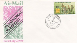 Papua New Guinea 1985 Armed Forces 12t Overprinted FDC - Papua New Guinea