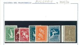 BULGARIA - GIOCHI BALCANICI - 224/230 NUOVA GOMMA INTEGRA MNH ** - ANNO 1931 - 1879-08 Principato