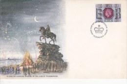 Great Britain FDC: 1977 Queen Elizabeth II Silver Jubilee  (L58-2) - Familles Royales
