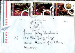 Enveloppe Par Avion De Dakar Yoff (Sénégal) à Rouen (France76) Du 29-10-1976 - Senegal (1960-...)