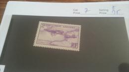 LOT 213135 TIMBRE DE FRANCE NEUF* N�7 VALEUR 25 EUROS
