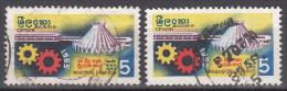 Ceylon   Scott No. 380-81   Used     Year   1964 - Sri Lanka (Ceylan) (1948-...)
