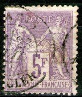 N°95 Oblitéré    - Cote 90€ -