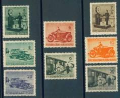 K0013 Bulgaria 1942 Transport > Motorbikes > PARCEL Stamps Paketmarken ** MNH Car Motorcycle TPO Train Post Office - Motos