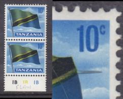 Tanzania:  10 Cents, ´wipe Flaw´, Minor Variety Below Value, MNH ** - Tanzania (1964-...)