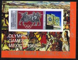 1969  Yémen Du Nord  YAR  Jeux Olympiques  Art Du Mexique Et De La Grèce Antique Bloc Non Dentelé MiNr 790 * MH - Jemen
