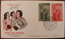 UAR Fêtes Des Mères Arab Mother Day - Muttertag