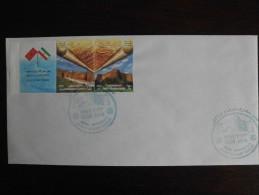 2008 - FDC Gemeenschappelijke Uitgifte - Kastelen /  Joint Issue Al Maghrib - Castles - Joint Issues