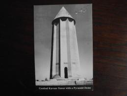 2005 - Postkaart geschiedenis Persi� / Postcard Gonbad Kavoos tower - stamp history of Persia