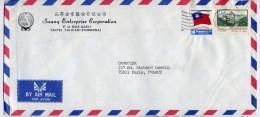 Taiwan (Formose)--1980--lettre De Taipei  Pour Paris (France) - 1945-... République De Chine