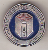 USSR Russia Old Pin Badge  - All Union Society Of Booklovers - Associations