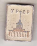 USSR Ukraina Old Pin Badge  - Republics And Regions - Ukrainian Soviet Socialist Republic - Badges
