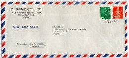 Japon--1980--lettre De NERIMA  Pour Paris (France)---personnalisée  P.Shine CO.LTD - 1926-89 Emperor Hirohito (Showa Era)
