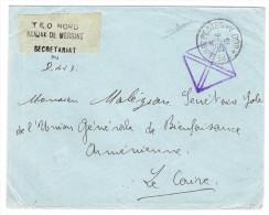 Lettre TEO Nord Sanjak De Mersine  Tresor Et Postes 600A Du 25-6-19 Pour Le Caire Signée Sorani - Lettres & Documents